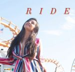 SB Ride